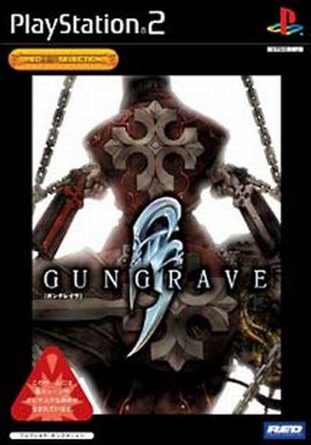 プレイステーション2, ソフト  GUNGRAVE