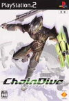 【中古】PS2 CHAINDIVE (チェインダイブ) 【ゆうメール送料無料】