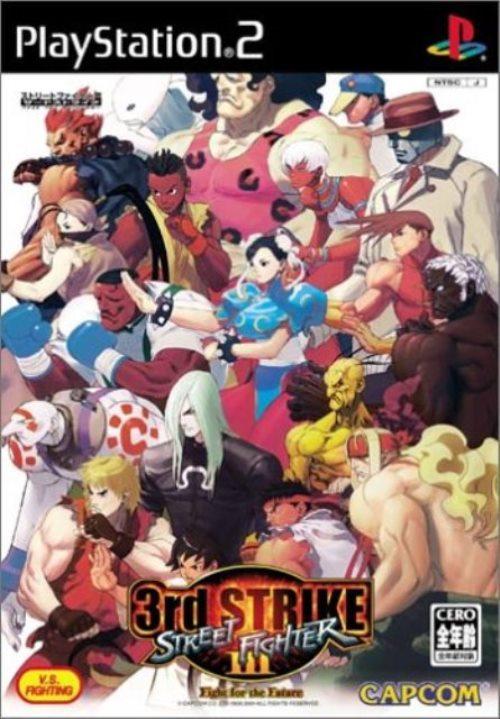 プレイステーション2, ソフト  PS2 III 3rd STRIKE