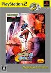 【中古】研磨済 追跡可 送料無料 PS2 CAPCOM VS. SNK 2 ミリオネア ファイティング 2001the Best