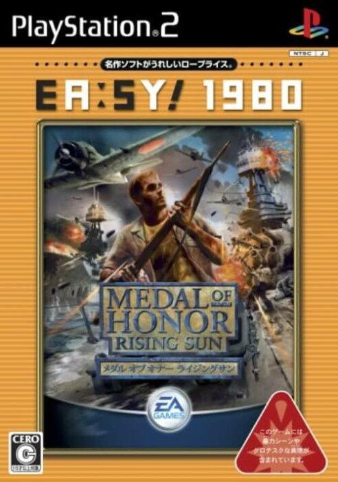 【中古】研磨済 追跡可 送料無料 PS2 EA:SY! 1980 メダル オブ オナー ライジングサン