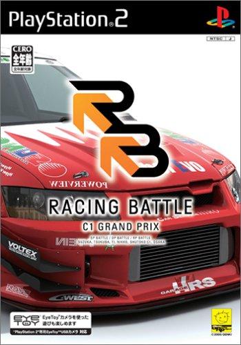 プレイステーション2, ソフト  PS2 -C1 Grand Prix-