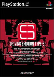 【中古】研磨済 追跡可 送料無料 PS2 DRIVING EMOTION TYPE-S