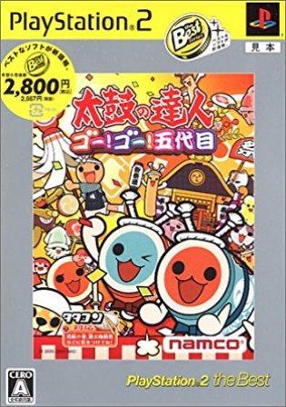 プレイステーション2, ソフト  PS2 !! Best