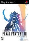 【中古】研磨済 追跡可 送料無料 PS2 ファイナルファンタジーXII