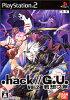 【中古】PS2.hack//G.U.vol.2君想フ声【ゆうメール送料無料】