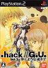 【中古】PS2.hack//G.U.Vol.3歩くような速さで【ゆうメール送料無料】