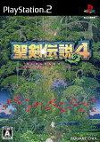【中古】研磨済 追跡可 送料無料 PS2 聖剣伝説4