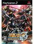 【中古】PS2スーパーロボット大戦OG【ゆうメール送料無料】