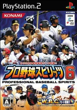 【中古】研磨済 追跡可 送料無料 PS2 プロ野球スピリッツ6
