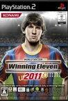 【中古】研磨済 追跡可 送料無料 PS2 ワールドサッカー ウイニングイレブン 2011