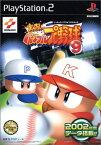 【中古】研磨済 追跡可 送料無料 PS2 実況パワフルプロ野球9