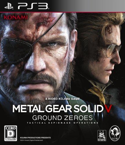 プレイステーション3, ソフト  PS3 V