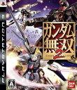【中古】研磨済 追跡可 送料無料 PS3 ガンダム無双2