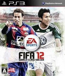 【中古】研磨済 追跡可 送料無料 PS3 FIFA 12 ワールドクラスサッカー
