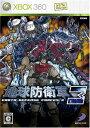 【中古】研磨済 追跡可 送料無料 Xbox360 地球防衛軍...