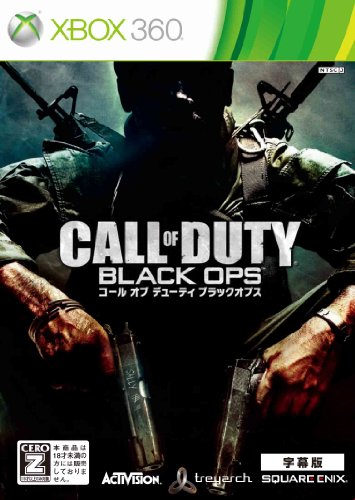 Xbox360, ソフト  Xbox360 Call Of Duty Black ops