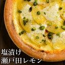 ピザ冷凍 / 広島瀬戸田産レモンの塩漬けとモッツァレラとリコッタチーズのピッツァ /