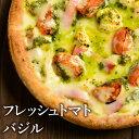 ピザ冷凍 / フレッシュトマトとクリームチーズとバジルのピザ / さっぱりチーズ・ライ麦全粒粉ブレンド生地・直径役20cm 1