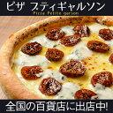 ピザ冷凍 / いちじくのコンフィとマスカルポーネとゴルゴンゾーラのピザ...