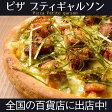 照り焼きチキンとスイートコーンのピザ