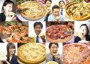 送料無料♪1円オークション!!!いろんな味が楽しめる!ピザ7枚セット!!【連続SA0521】!【1円スタ...