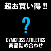 GYMCROSS(ジムクロス)