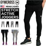 【送料無料】GYMCROSS (ジムクロス)ジョガーパンツ メンズ/レディース トレーニングウェア フィットネスウェア ヨガウェア スウェットパンツ コンプレッションウェア ジムウェアgc-004N