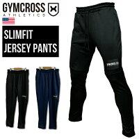 GYMCROSS(ジムクロス)ジャージーロングパンツテーパードフィットメンズトレーニングウェアフィットネスウェアジムウェアgc-083