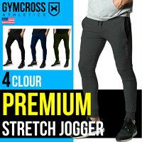 GYMCROSS(ジムクロス)トレーニングウェアフィットネスウェアジョガーパンツプレミアムクオリティージムウェアメンズgc-095