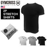 【送料無料】 GYMCROSS (ジムクロス) ストレッチコットン無地Tシャツ クルーネック ジャパンフィット2枚組 デイリーウェア 【メンズ】gc-ab-067