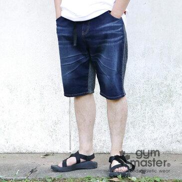 gym master(ジムマスター) G543338 デニムxスウェットショーツ|ハーフパンツ|メンズ|レディース