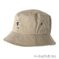 gymmaster(ジムマスター)G999372ハッピー刺繍HAT