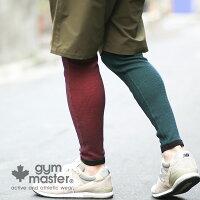 gymmaster(ジムマスター)G102657ワッフルレギンス|タイツ|スパッツ