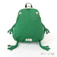 FlukeFrog(フロックフロッグ)G621354かえるガマミニリュックカエル青蛙背包