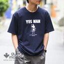 『2nd』掲載!gym master(ジムマスター)公式YES MAN TEEtシャツ 汗染み軽減 防臭加工 半袖 メンズ レディース カジュアル ブランド 大きいサイズ カラフル 綿100% ドライ 白 おしゃれ 短袖 T恤 G233688