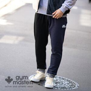 gymmaster(ジムマスター)公式ジャガード裏毛ロングパンツ|メンズ|レディース|ユニセックス|スウェット|着心地がいい|秋冬|楽ちん|海外発送|g533617