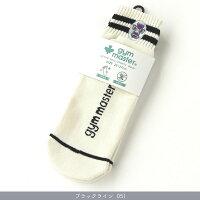 gymmaster(ジムマスター)ハッピー刺繍ラインソックス|靴下|ショートソックス|ユニセックス|覆面レスラー|アスリート|ボーダー|ロゴ入り|ギフト|プレゼント|G366622