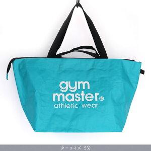 gymmaster(ジムマスター)公式2WAYレジャーバッグ・トートバック【大容量】手持ち|肩掛け|カラフル|大容量|焚火|外遊び|買い物|エコバッグ|G521664