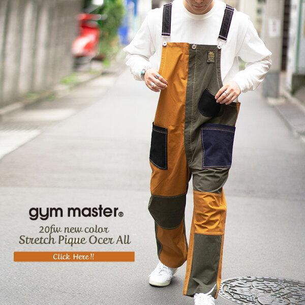 gymmaster(ジムマスター)公式2nd ストレッチピケオーバーオールストレッチ|ピケ|オーバーオール|メンズ|レディース|