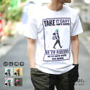 gym master(ジムマスター) G979311-P TAKE IT EASY Tee |tシャツ|半袖|メンズ|レディース|バックパッカー