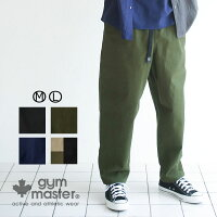 gymmaster(ジムマスター)公式ストレッチデニムワイドパンツ ジムマスター ストレッチ ワークパンツ メンズ レディース デニム ワーク ウエストゴム コーデ ワイドパンツ G143648