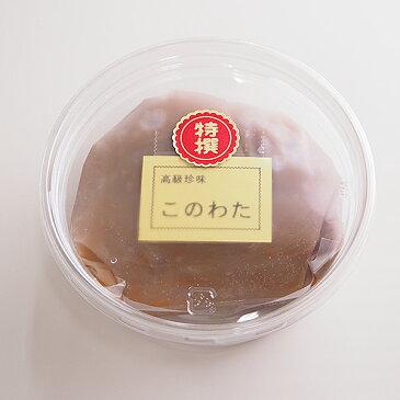このわた(上物)150g 冷蔵便(冷凍便可) [このわた]