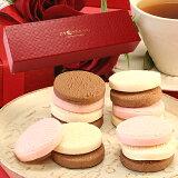父の日 ギフト プレゼント お菓子 子供 クッキーとろける生チョコクッキー21枚入 赤BOXタイプ「父の日ギフト プチギフト チョコレート いちご お取り寄せ 人気 スイーツ 2021 洋菓子 プレゼント かわいい」