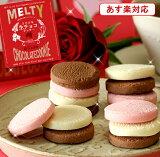 ギフト スイーツとろける生チョコクッキー3枚入「スイーツ お菓子 洋菓子 ケーキ」