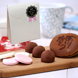 スイーツ ギフトハートリーギフトBタイプ「スイーツ お菓子 洋菓子 ケーキ」
