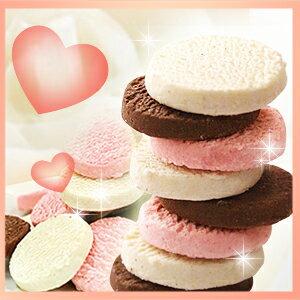 生チョコクッキー12個入