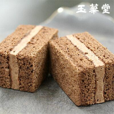 生チョコサンド