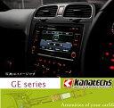 カナック 企画 GE-X002 車種:汎用スピーカーセレクター(4ch対応)  輸入車用カーAVトレードインキット カナテクス