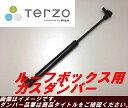 【送料540円】PIAA TP3007SJ ルーフボックス用ガスダ...